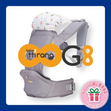 Bebetirrang G8 Baby Hipseat