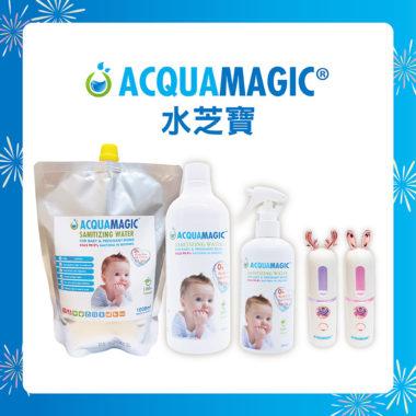 Acquamagic水芝寶