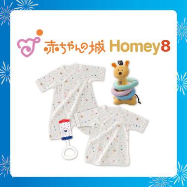 Homey8