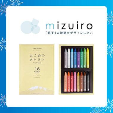 日本MIZUIRO