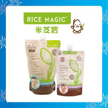 Rice Magic米芝寶